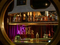 PORT ARTUR restaurant in Saint Petersburg